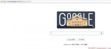 google.tw.jpg