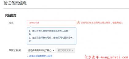 club3.png